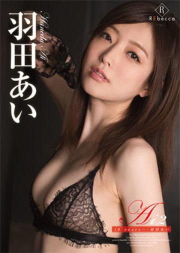 haneda001