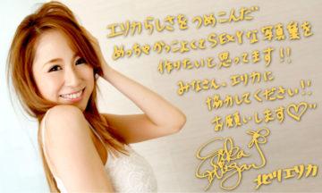 kitagawa_sign02