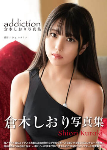 cover&obi_shiori kuraki